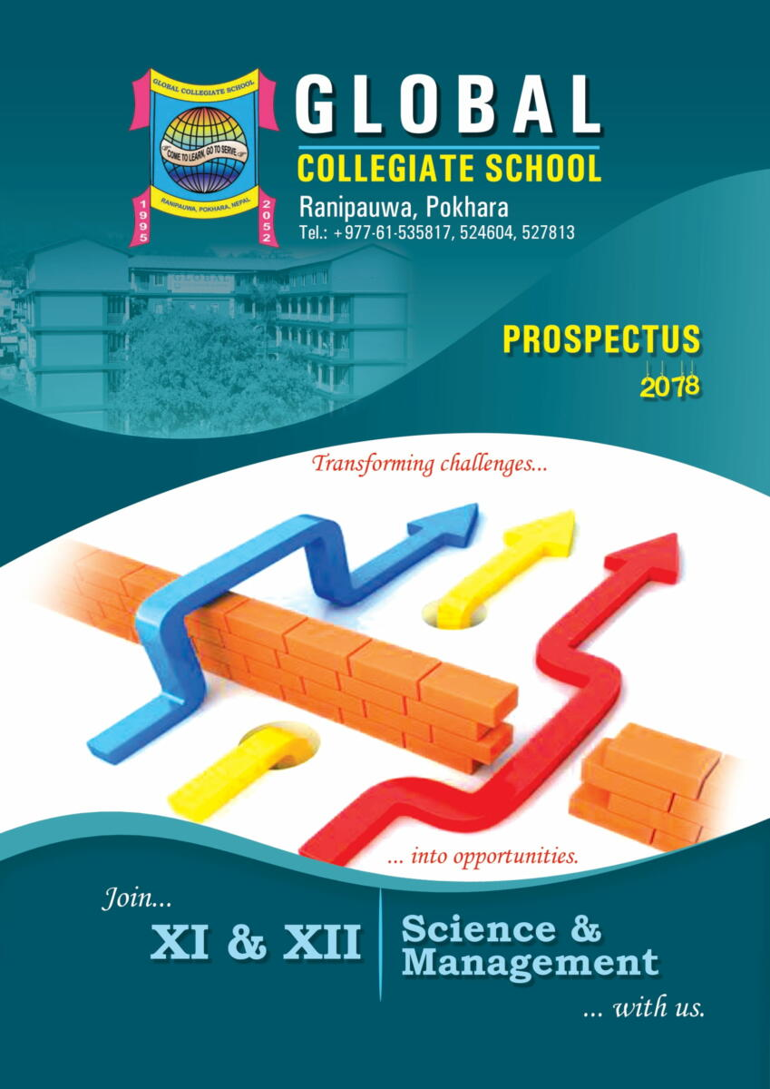 GCS Prospectus 2078 (2021) - Pg 1